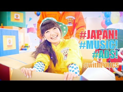 JAPANESE COMMERCIALS | SPECIAL | MUSIC RELEASES 1ST QUARTER OF 2015