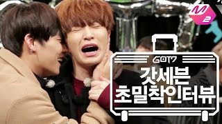 Nonton [GOT7's Hard Carry] (Unreleased) GOT7's Extremely Close Interview Ep.10 Part 5 Film Subtitle Indonesia Streaming Movie Download