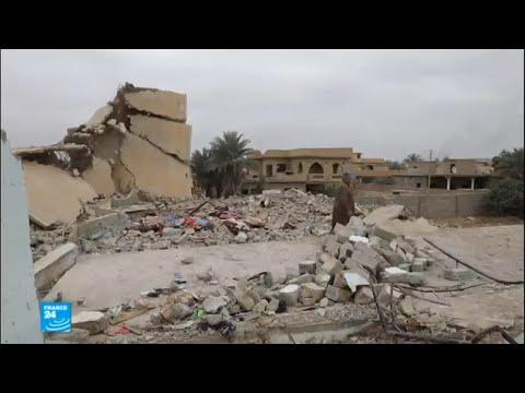 العرب اليوم - شاهد: مدينة بيجي النفطية ما تزال حقل خراب بعد عامين من استعادتها