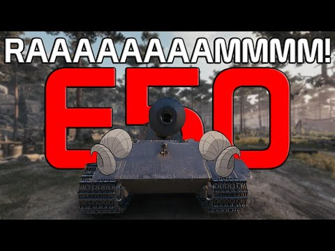 Ram! Ram! RAAAAAM! E50!   World of Tanks