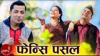 fancy Pasal  by Khuman Adhikari & Gyanu Magar