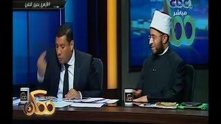 مناظرة إسلام بحيري مع أسامة الأزهري والحبيب على الجفري كاملة