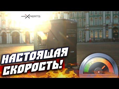 Игровой ПК от MicroXperts