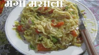 Maggi Masala Noodles Recipe With Vegetables By Archana Jani