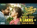 Official Teaser | Kavin, Remya Nambeesan | Trend Music