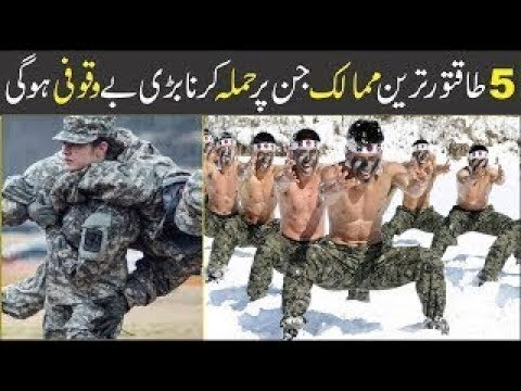 Top 5 Powerful Countries In World 2019 Updated! Top 5 Army In The World In 2019 |