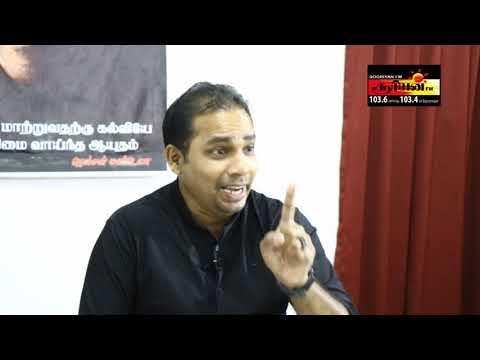 தமிழரசு கட்சியை வழி நடத்துவது ரணில் | வியாழேந்திரன் | Sooriyan Vizhuthukal | Sooriyan FM