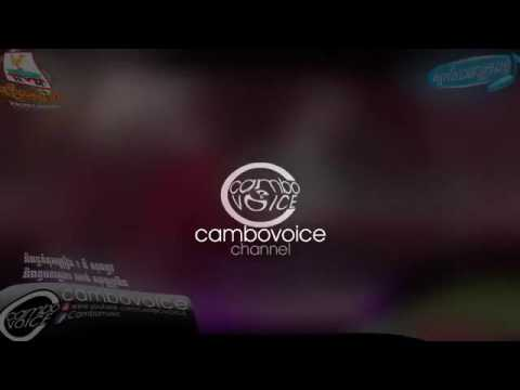 Cambodia U16 vs Timor Leste U16 at AFF U16 Championship Cambodia 2016