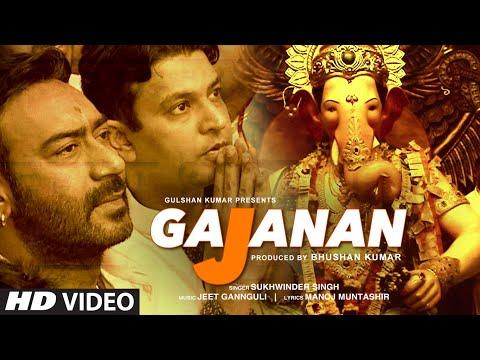 GAJANAN Video Song starring Ajay Devgan