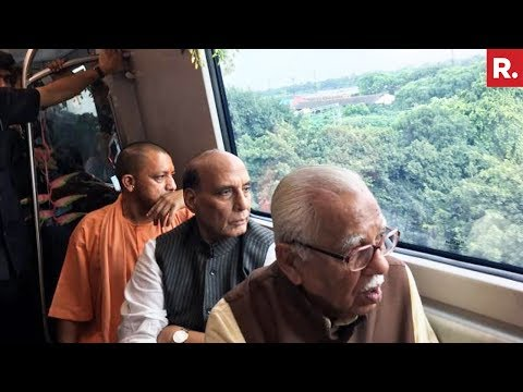Rajnath Singh And Yogi Adityanath Travel In Lucknow Metro