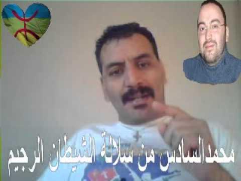 mohamed6 - MohamedVI chef de la MAFIA des drogues Le Maroc Reste Le Premier Producteur Mondial De Cannabis Le rapport 2012 de l'Organe international de contrôle de stup...