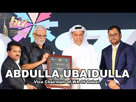 ABDULLA UBAIDULLA - Vice Chairman Of WA Of Dubai - Biz Dubai 2017 - Part 35