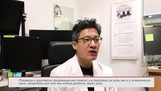 Профессор Джонг Джин Гвон