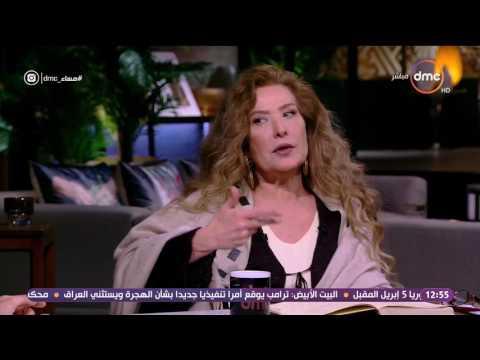 رغدة: السعودية مسؤولة عن الدم في سوريا واليمن