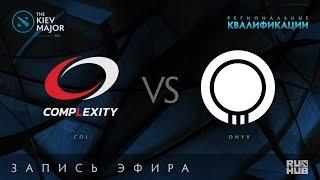coL vs OnyX, Kiev Major Quals Сев.Америка, game 1 [GodHunt, 4ce]