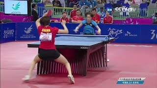 2014 Asian Games WT-F/4th: DING Ning - ISHIKAWA Kasumi [HD] [Full Match/Chinese]