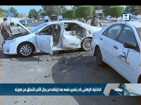 #فيديو :: انتحاري يفجر نفسه داخل مواقف مستشفى فقيه في #جدة