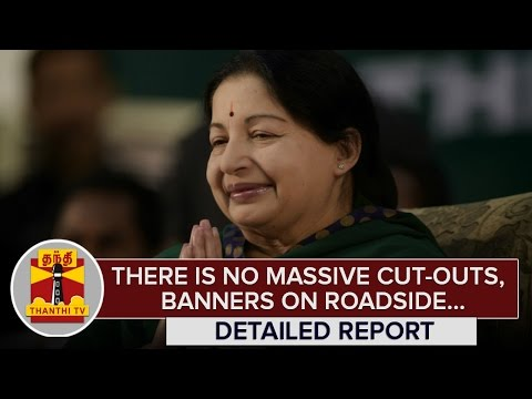 Swearing-in-Ceremony--There-is-no-massive-Cut-outs-and-Banners-on-Roads--Thanthi-TV