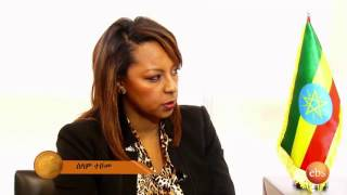 Investors Cafe : Interview With Ambassador Girma Biru - Part 1