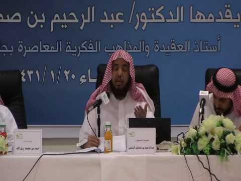 حلقة نقاش الانفتاح الفكري 3/15