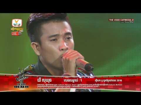 Khy Sokhun, Nissay Chea Prean Ka Mean Behdaung, The Voice Cambodia 2016