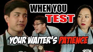 Video When You Test Your Waiter's Patience MP3, 3GP, MP4, WEBM, AVI, FLV Desember 2018