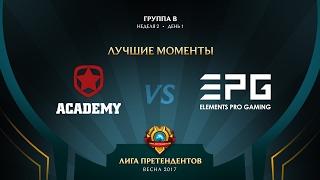 Лучшие моменты матча GMB vs EPG / LCL