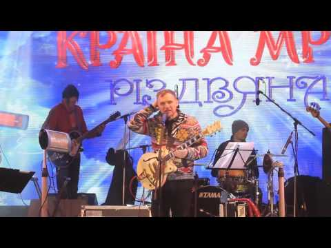 Олег Скрипка на этнофестивале «Країна Мрій різдвяна»