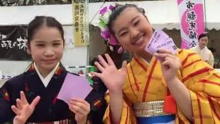 Gero Japan  city pictures gallery : [Japan] Trip to Nagoya: Gero Onsen, Shirakawago, Tsumagojuku, Nagoya Castle