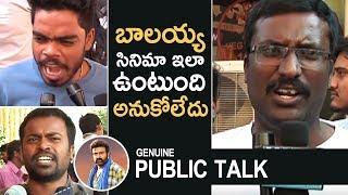Video Jai Simha Movie Genuine Public Talk | Nandamuri Balakrishna | Nayantara | TFPC MP3, 3GP, MP4, WEBM, AVI, FLV Maret 2018