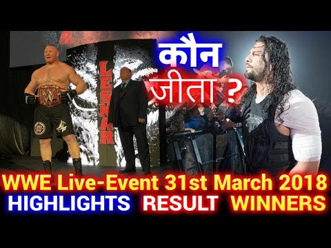 WWE Live Event 31st March 2018 Hindi Highlights - Roman Reigns | Brock Lesnar | Results Winners