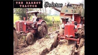 Bailaras tractor vs swaraj combine tochan