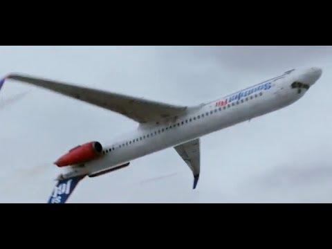 flight -