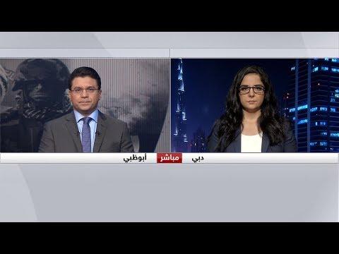 العرب اليوم - شاهد: إريكا تشوسانو تؤكّد تدشين حملة دبلوماسية