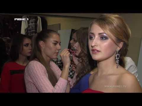 """День відкритих дверей на конкурсі """"Міс та Містер ДКМ 2016"""""""