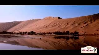 Teaser - Dakar Series China Rally