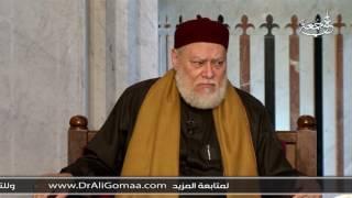 حكم بيع السجائر؟ | أ.د علي جمعة