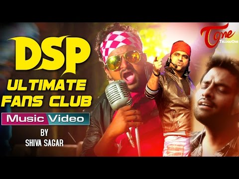 This Is DSP | Music Video 2016 | by DSP Ultimate Fans Club | Shiva Sagar