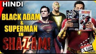 SHAZAM! Post Credit Scene Spoiler [Explained In Hindi]