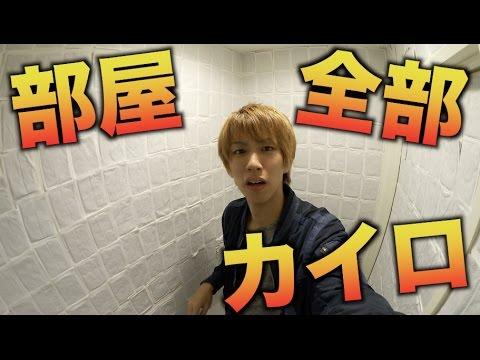 日本男生在沒暖氣的廁所使用「1000個暖暖包」以為很天才,沒想到10分鐘後的惡夢可怕慘了!