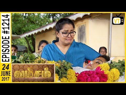 Vamsam - வம்சம் | Tamil Serial | Sun TV | Episode 1214 | 24/06/2017