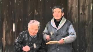 伝統文化「鳥追い」で桜の郷を