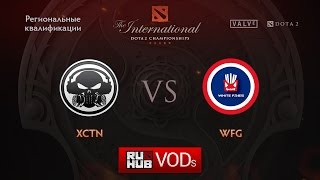 WFG vs Execration, game 1
