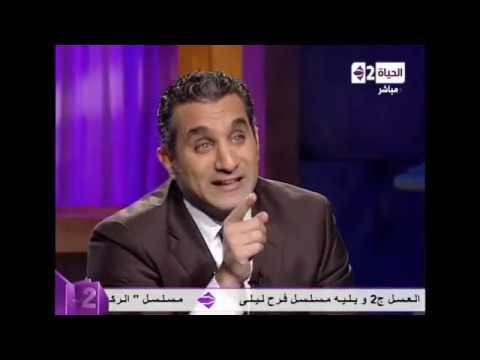برنامج انا والعسل | الحلقة الثانيه | ضيف الحلقة باسم يوسف