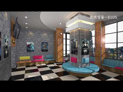 다윗스톤 영상 (3D체험 -21) 영화관