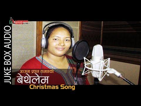 (BETHELEM Christmas Song by Anjana Pradhan Tamang ...4 min, 50 sec.)