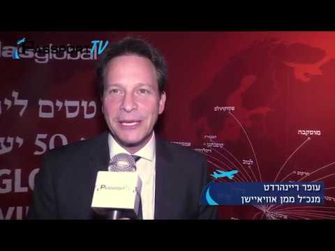 חברת אטלס גלובל בישראל
