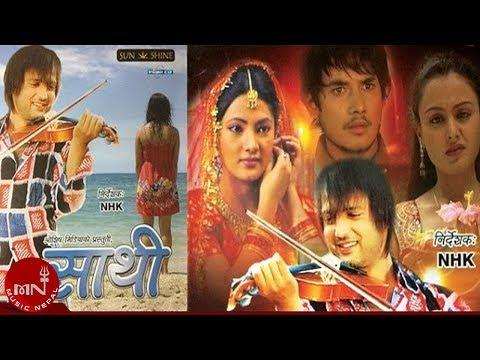 चलचित्र - साथी - Sathi Nepali Full Length Movie