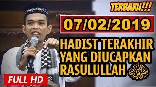 Video Ceramah Terbaru Ustadz Abdul Somad Lc, MA - Masjid Baitul Makmur, Batam MP3, 3GP, MP4, WEBM, AVI, FLV April 2019