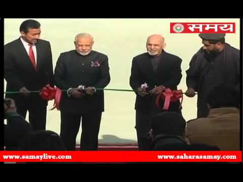 Modi inaugurates 'Atal Block' in Afghanistan's Parliament